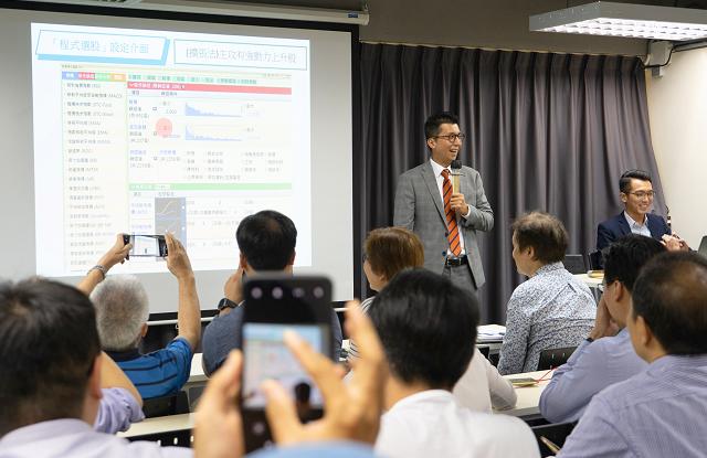 天滙財經投資講座