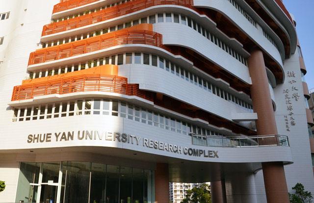 樹仁新建之研究院綜合大樓於今年1月啟用