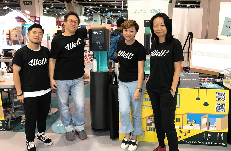 公司去年參加貿發局舉辦的設計及創新科技博覽,認識到各行各業的潛在合作夥伴。