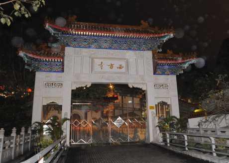 荃灣的西方寺。尹敬堂攝