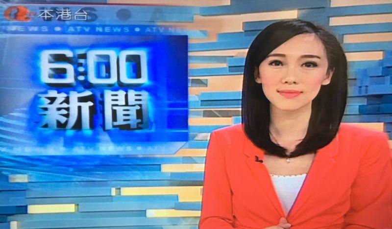 亞視傍晚照常播出6點鐘新聞。