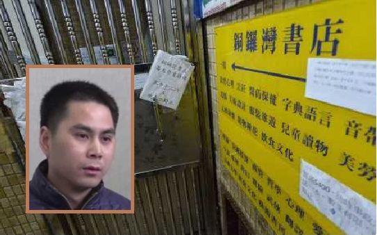 張志平今早與香港警方會面。