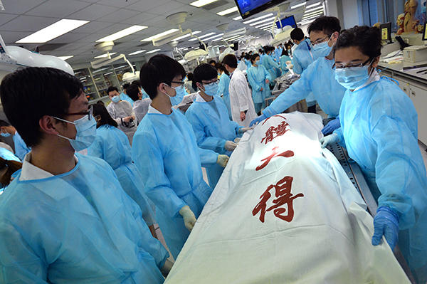 「遺體捐贈」的圖片搜尋結果