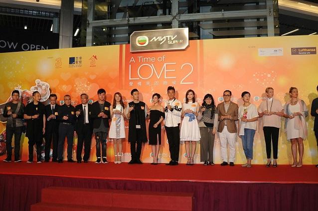 多位藝員出席《愛情來的時候2》優先場活動。
