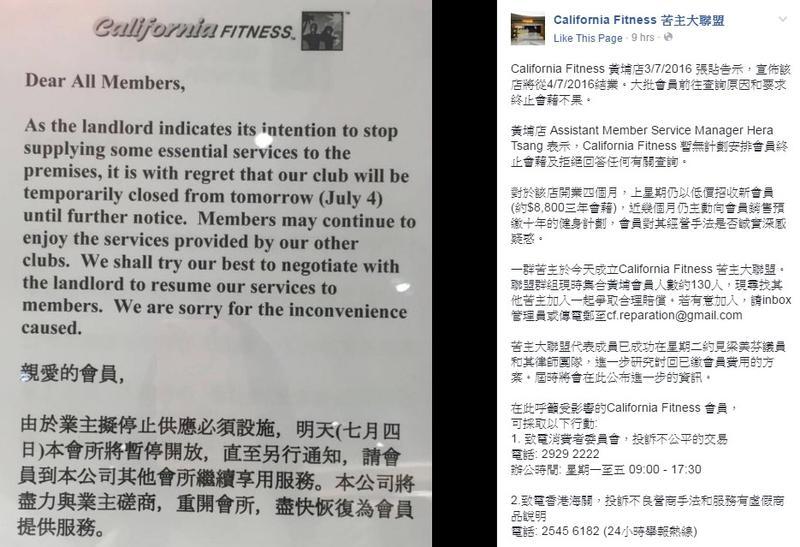 有會員成立網上聯盟呼籲向海關報案。