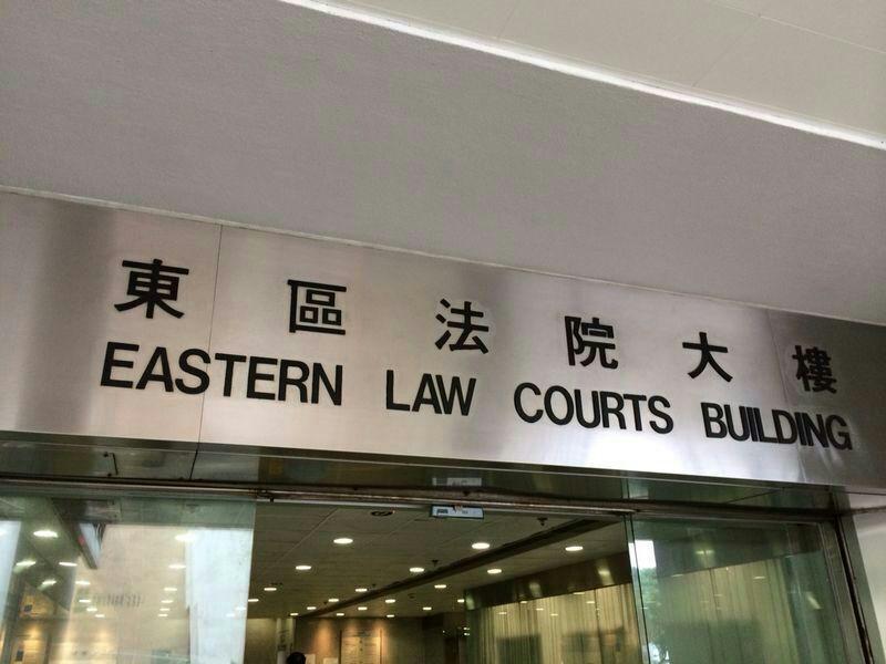被告將於周四在東區裁判法院應訊。
