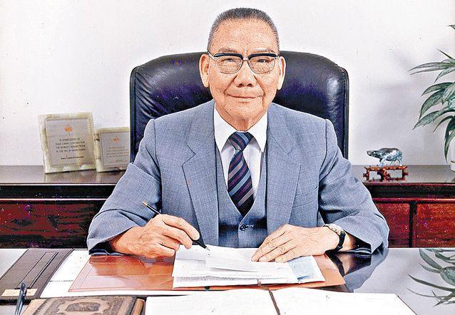 大家樂創辦人羅騰祥離世,享年101歲。資料圖片