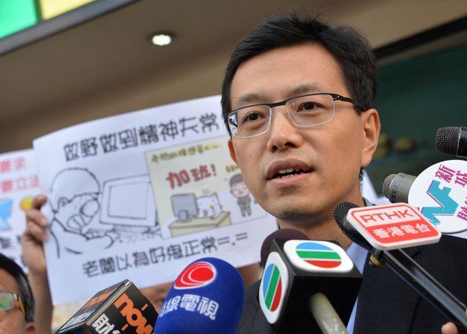 吳秋北指立法規管標準工時已有共識。
