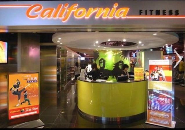 屯門California Fitness分店拖欠兩個月租。資料圖片