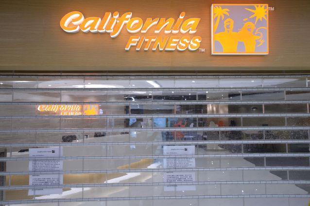 California Fitness健身中心黃埔分店停業。