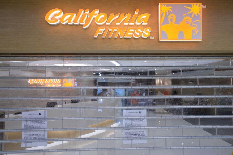 California Fitness欠薪欠租事件有新發展。資料圖片