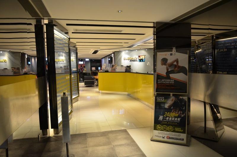 California Fitness雅蘭分店欠逾257萬元裝修費。