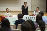 梁智鴻表示,標準工時問題複雜和具爭議性。林金展攝