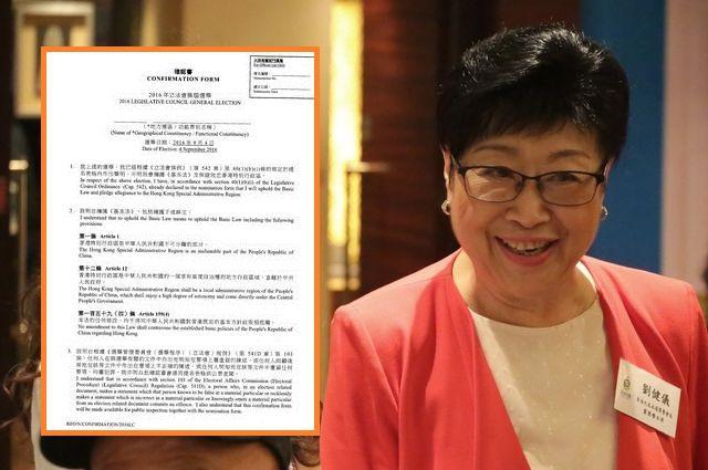 劉健儀認為發「港獨」言論或不符參選立法會資格。