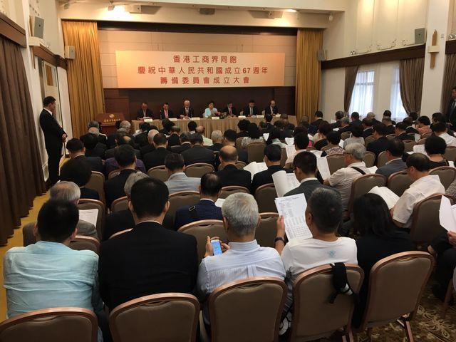 殷曉靜出席出席工商界國慶籌備活動致詞。