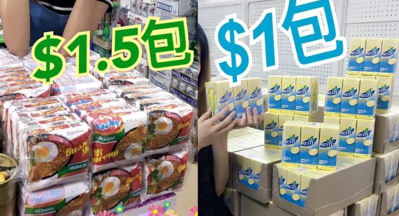 雀巢檸檬茶每包1元,撈麵則1.5元。Crystal House fb
