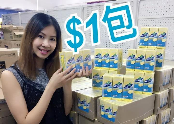 小店再推1元包檸檬茶吸客。