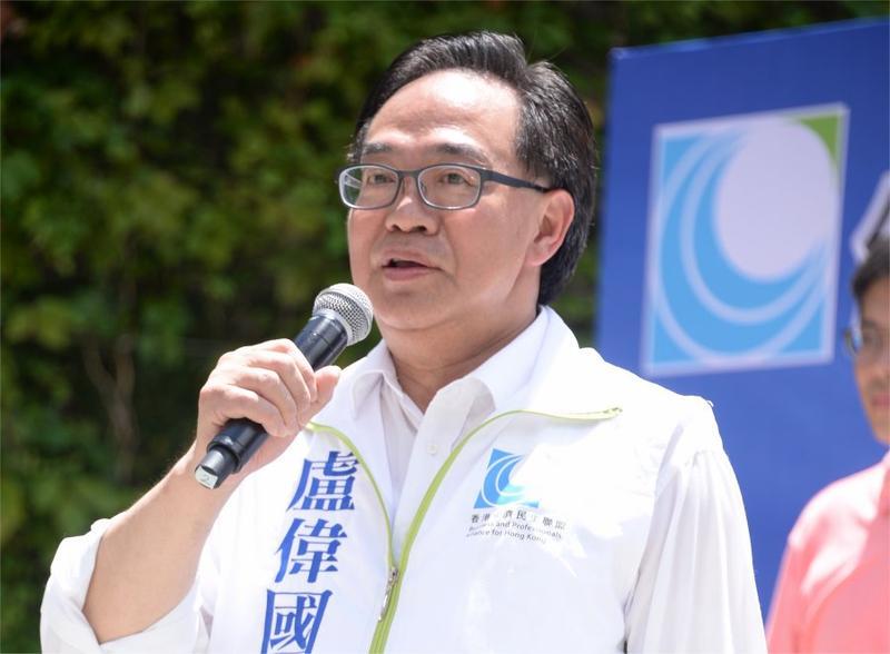 盧偉國得3,906票當選。