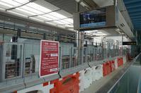 南港島線或未能如期於今年年底前完工通車。