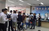 南京爆發離婚潮。