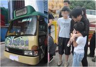 涉案綠巴司機案底纍纍(左)。家人現場路祭(右)。