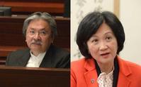葉劉指曾俊華任土地供應委員會主席無成績。資料圖片