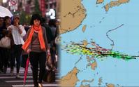 內地氣象愛好者預測「米雷」會引領冷空氣南下。
