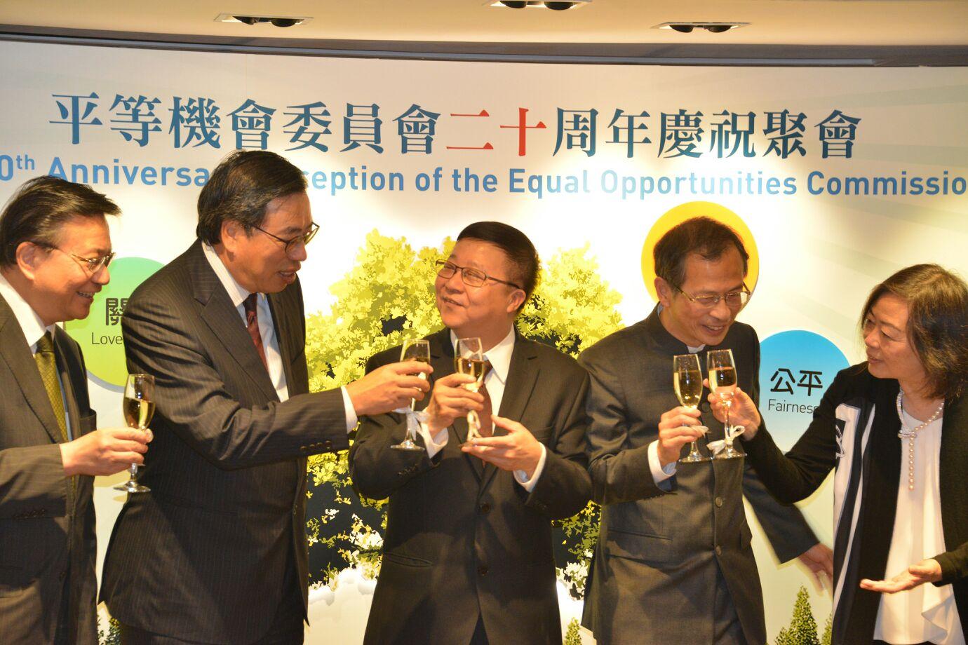 平機會成立20周年聚會,多名政府高官出席。