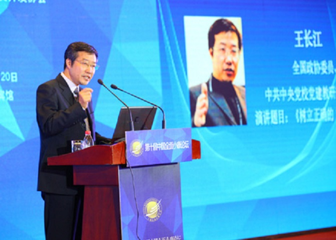 中央党校教授说实话遭围攻被免职 校长刘云山批王岐山是推墙派