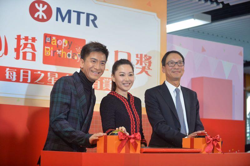 馬國明及徐子珊齊齊擔任活動主禮嘉賓。
