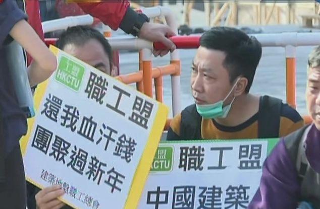 地盤工人靜坐抗議追討欠薪。