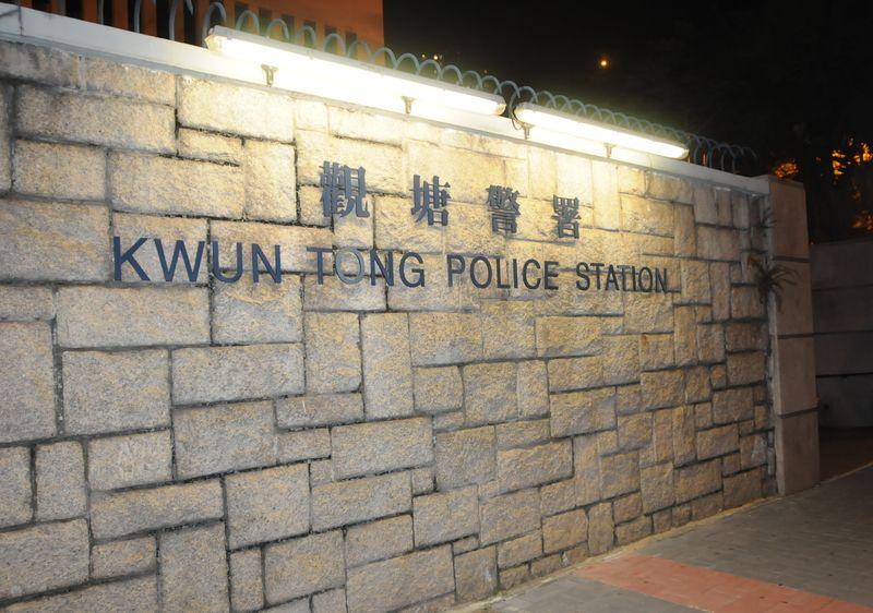 案件交由觀塘警區刑事調查隊第七隊跟進,暫時無人被捕。
