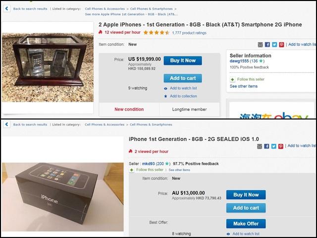 現時網上叫價約7萬港元一部。
