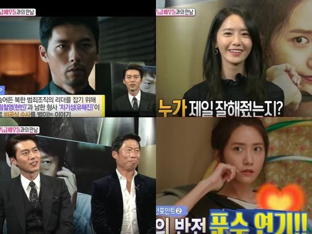 玄彬角色造型Man爆;潤娥就演性格樂觀女生,姐夫是柳海真。