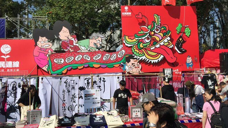 社民連年宵攤位掛上尊子的特首選舉漫畫作品。