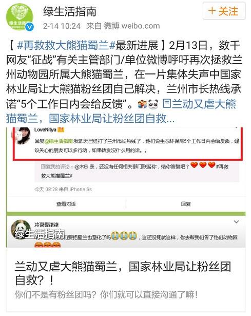 熊貓「嘔白泡」掀虐待質疑 園方:老齡化