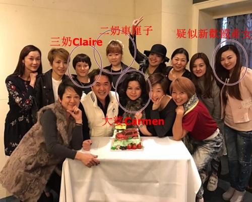 兆尊早前50歲生日,除了兩個妹外,還有一班紅顏知己跟他慶生。