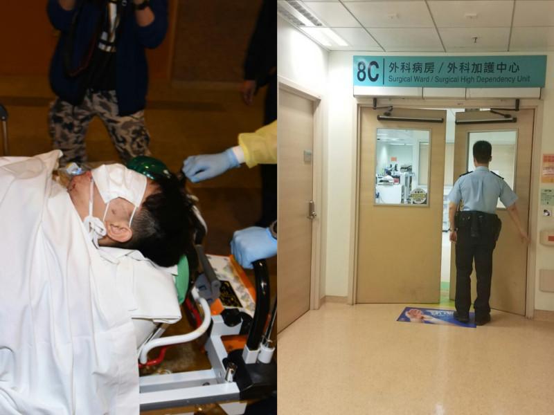 二人送往威爾斯醫院治理,病房外有警員駐守。