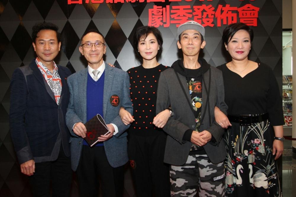 香港話劇團舉行劇季發佈會。