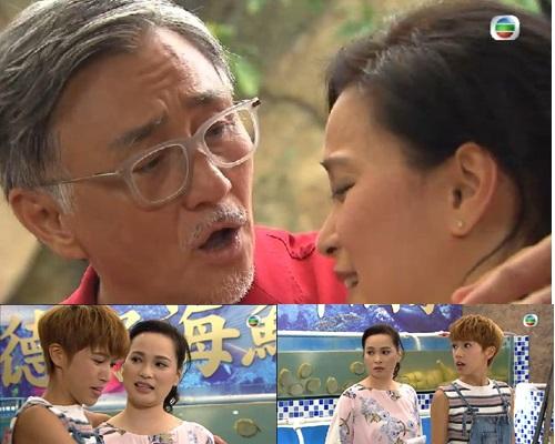 吳岱融今次做搞笑角色都幾好玩,劇中樊亦敏是他舊相好,傅嘉莉是他們的女兒。