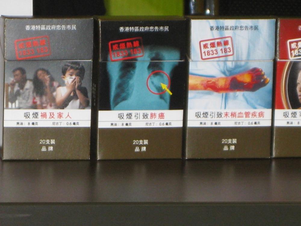 政府倡煙包健康忠告面積擴大至85%。