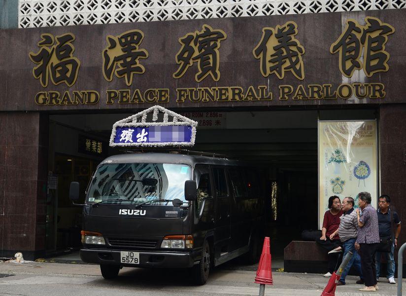 紅磡福澤殯儀館明日起停止營運。