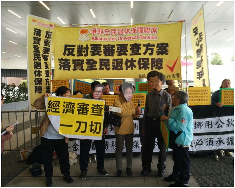 團體上演街頭劇,要求下屆政府成立跨部門委員會處理全民退保。
