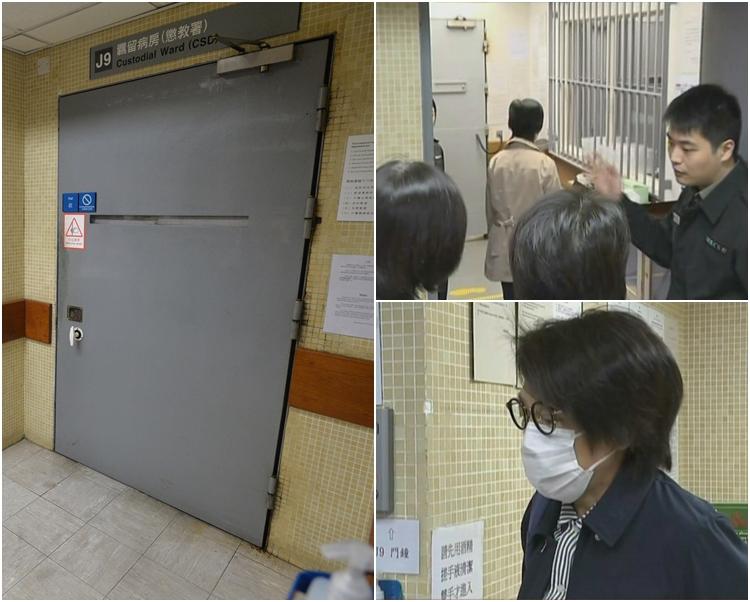 曾鮑笑薇(右圖上)和曾蔭權妹妹曾景璇(右圖下),早上到醫院探望曾蔭權。