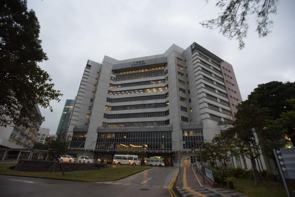 九龍醫院。資料圖片