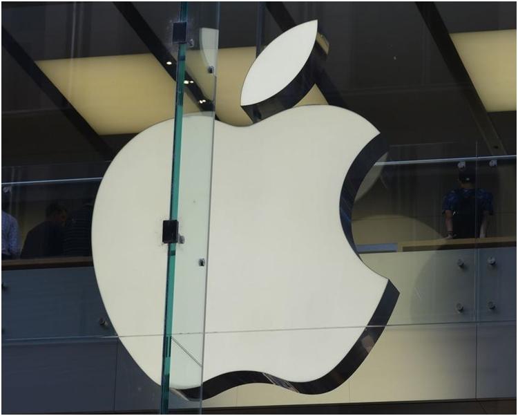 美國蘋果公司正式進軍汽車界。網圖