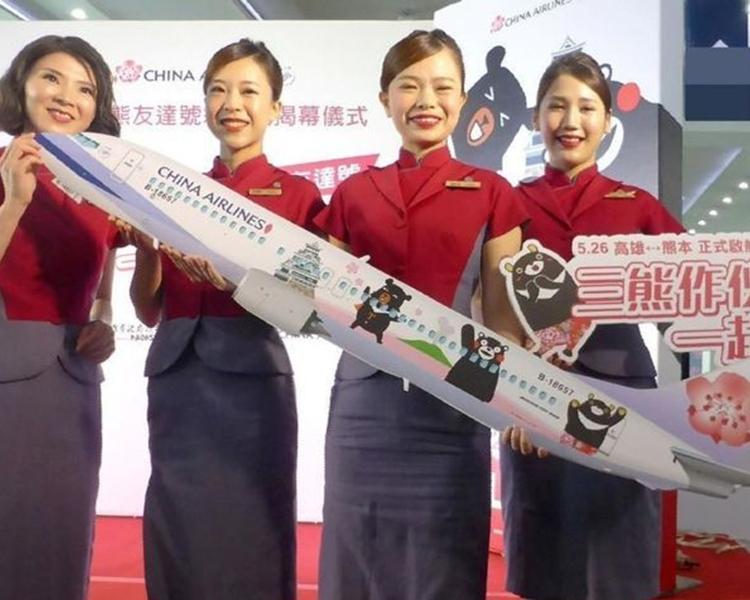 台灣方面期望,藉此吸引日本旅客到高雄旅遊。
