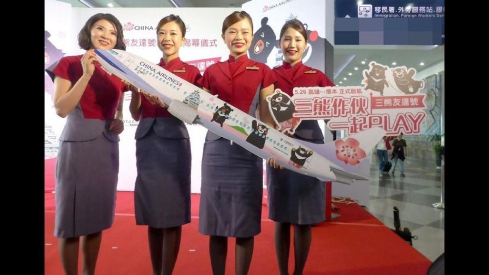 中華航空表示,航機周三固定飛航。