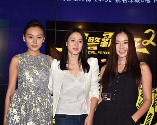 何佩瑜、梁琤與余曉彤於新片合作。