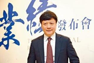 圖為融創中國主席孫宏斌。
